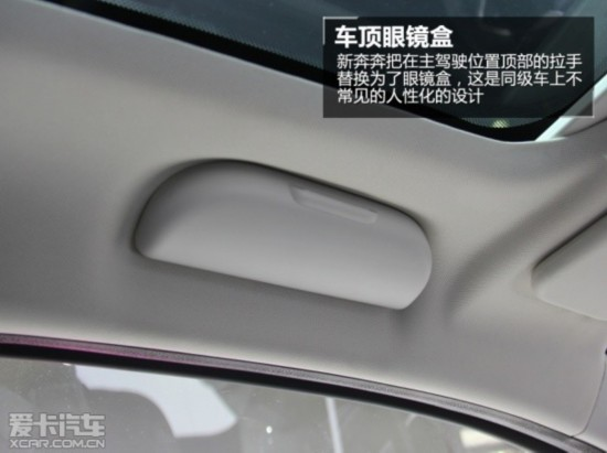 长安乘用车2014款奔奔mini高清图片