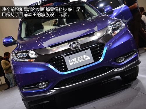本田 东京车展/明年东本即将国产东京车展实拍本田SUV