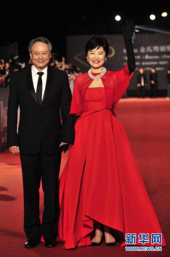 #(晚报)(1)第50届台湾电影金马奖颁奖礼在台北举行