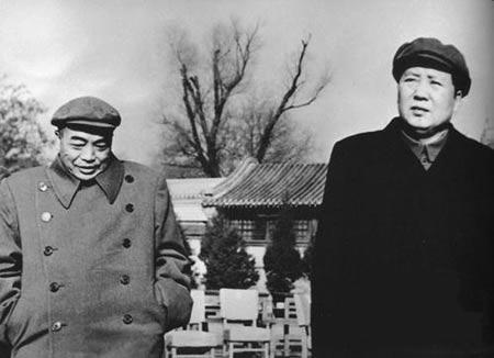 是毛泽东的儿子 古月扮演毛泽东剧照 林彪是