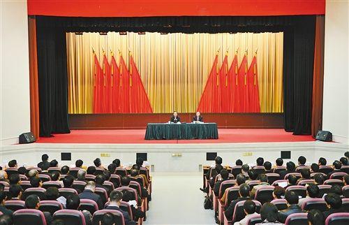 中央宣讲团在渝宣讲党的十八届三中全会精神 孙政才主持报告会并讲话