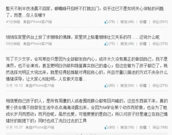 黄奕夫妇吵架夺子视频曝光 网友吐槽霍思燕杜