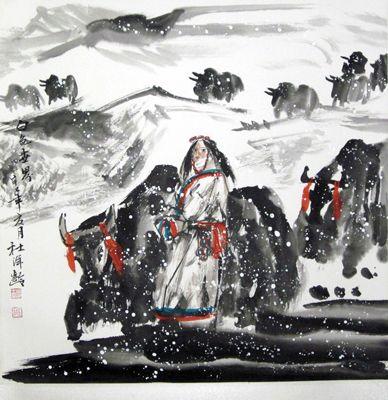 赵士开 杜滋龄 中国书画名家作品鉴赏图片