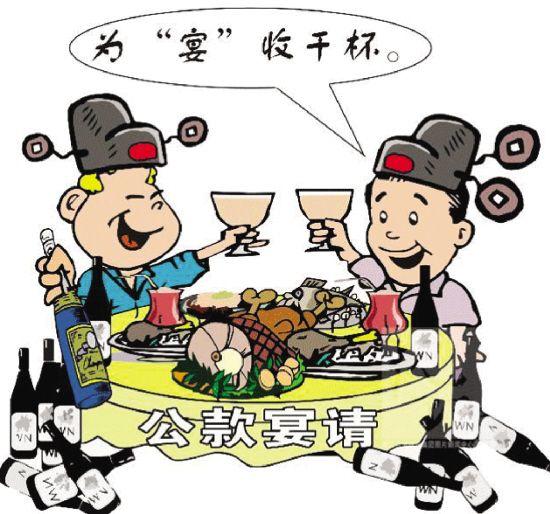 河北邱县廉政漫画选登