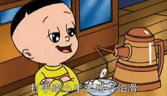 《新大头儿子》将播 董浩鞠萍等央视主持人配音