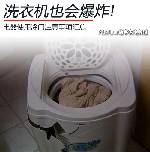 羽绒服可以用洗衣机洗吗 洗衣液能洗羽绒服吗