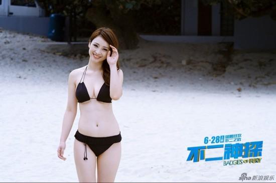 爱裸体【19】 湖北频道