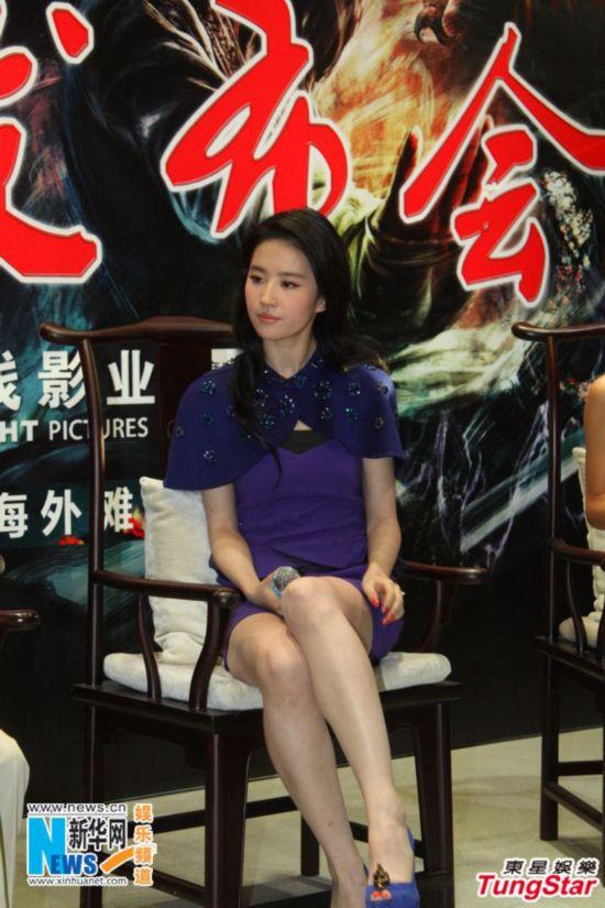 <font color=red>刘亦菲</font>穿超短裙秀大白美腿 拍戏尺度不设限(图
