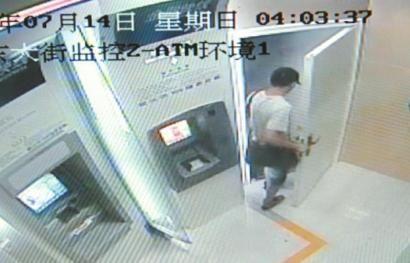 凌晨4:03盗贼撬开 ATM的加钞间房门。
