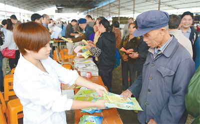 广西陆川县卫生局_我国首次培育出可控制性别仔猪食品卫生医药