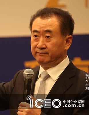 王健林 再过十五二十年中国楼市就倒了