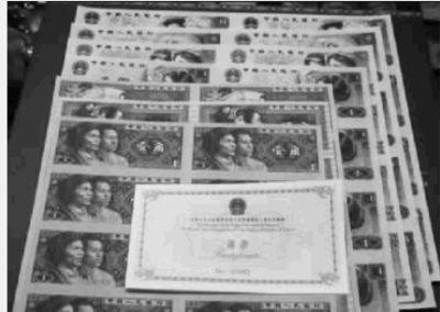 心阁收藏市场上销售的各种连体钞. 记者 梁兴 摄-土豪陪嫁连体钞俗