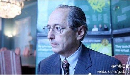 广州日报微博截图