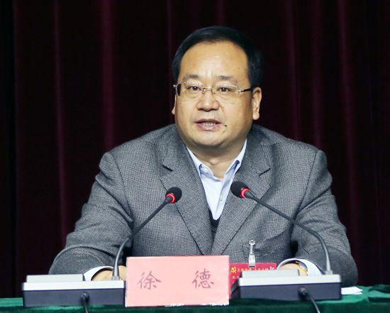 江苏省委宣讲团到泗洪宣讲党的十八届三中全会精神