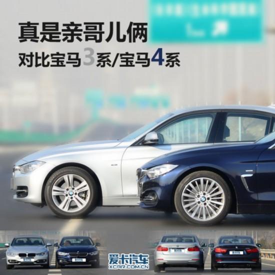 ...   11月12日,宝马4系在中国正式上市了,这也结束了宝马3系传