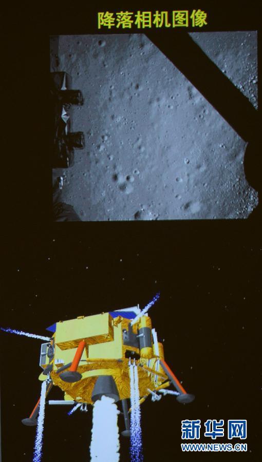 (嫦娥三号)(1)嫦娥三号平稳落月