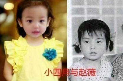 明星与子女童年照PK:叶一茜童年美貌输森碟/图