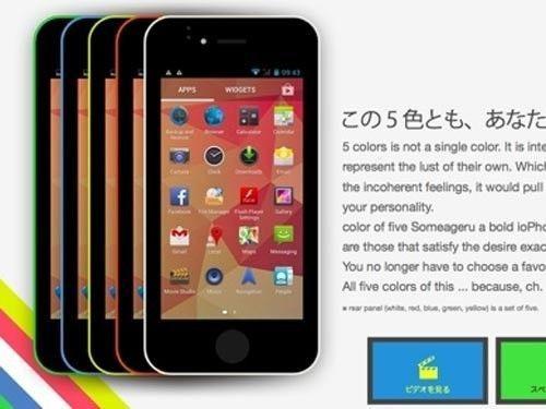 日本厂商山寨iPhone 5C:外型完全一样 售912元