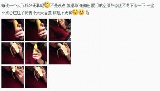 新晋绿茶婊赵惟依微博高调爆裸照:爱穿白色外衣黑蕾丝图片