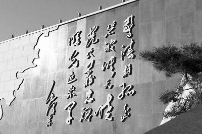 毛泽东主席题诗