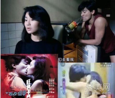 张曼玉 合作电影《旺角卡门》