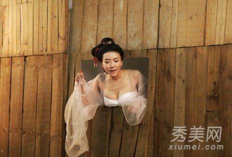 《新金瓶梅》大尺度剧照 龚玥菲野外激情惊人