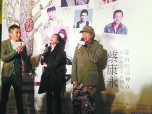 小S蔡康永剧场表演康熙来了观众赞票超所值