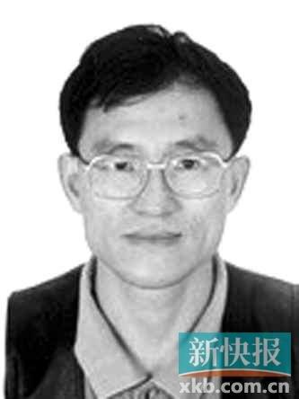 媒体称783名中国工程院院士人均兼职7.2个
