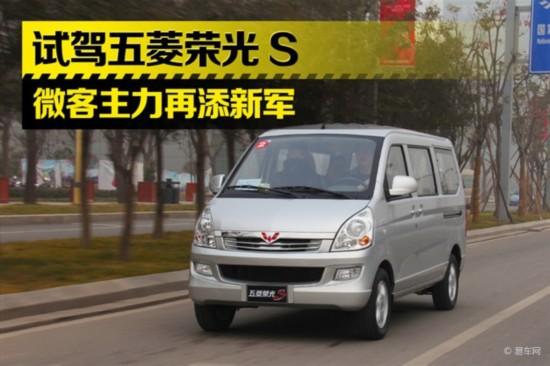 微型客车,是中国人最熟悉的车型.