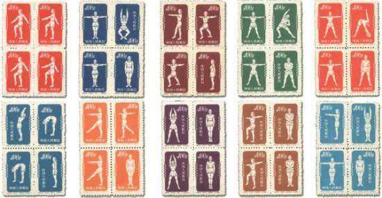 四 新中国邮票 1949 至今 中华人民共和国成立后,截至2006
