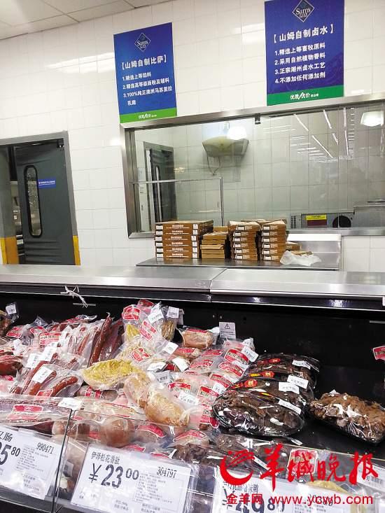 廣州一超市肉制品貨櫃裡陳列著各種包裝好的熟肉