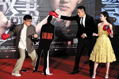 《警察故事2013》首映 成龙:冯小刚片子烂也看