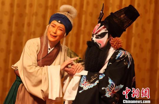 北京京剧院在台北公益演出(图)