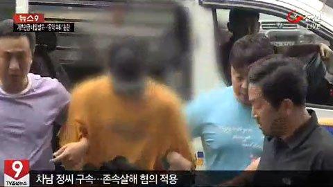 据韩国《朝鲜日报》网站12月22日报道,韩国一男子涉嫌将母...