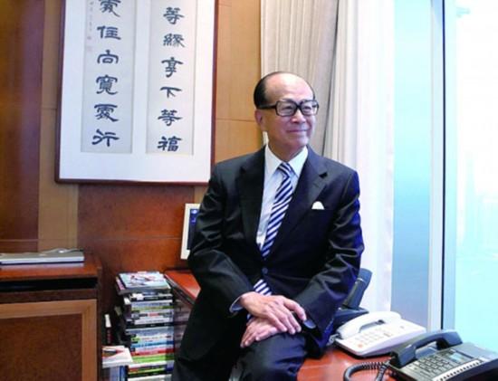 亚洲富豪最新排名 李嘉诚第一图片