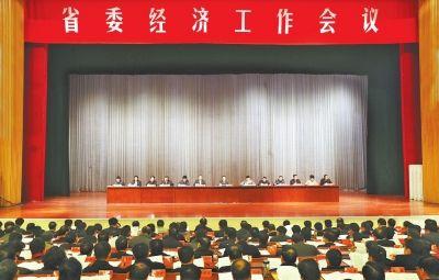中央经济工作会议精神_2、传达中央经济工作会议精神-市委常委会上有多个议题,重点是这两个
