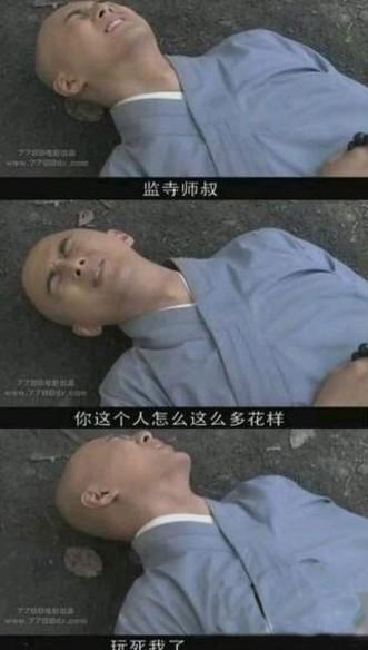 超经典内涵图_