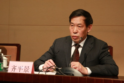 中国外文局原副局长齐平景严重违纪违法被开除