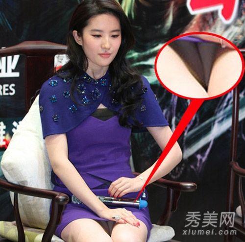 王丽坤穿短裙露底 女星著装不当走光【4】--安