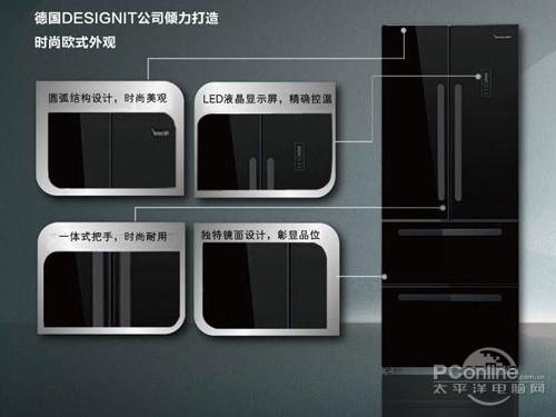容声i feel 多门冰箱bcd-378wpmb的lcd智能控制面板显示屏采用了