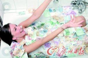 菲律宾富商珍妮特・纳波莱斯之女炫富。