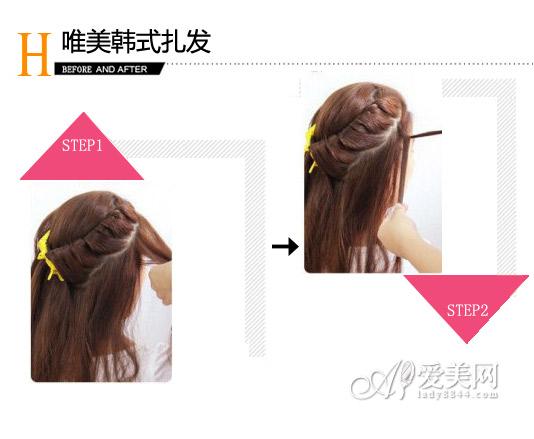 step3:将辫子编到中间的位置以后,将剩余的头发也分成两股.图片