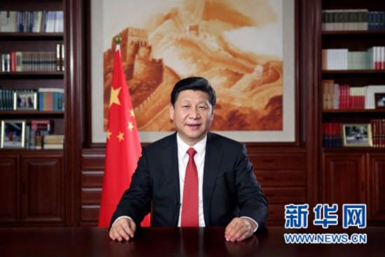 国家主席习近平发表二〇一四年新年贺词 - 蓝天碧海的博客 - 蓝天碧海的博客