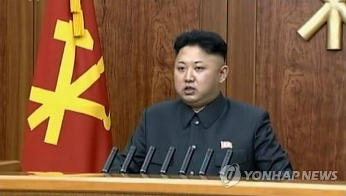 朝鲜最高领导人金正恩1日通过朝鲜中央电视台等媒体发表新年讲话,图片