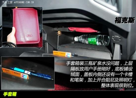 福特长安福特福克斯2012款 两厢 2.0l at豪华运动型 高清图片