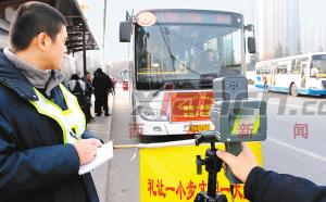 西安启动测速仪上岗抽查公交车速