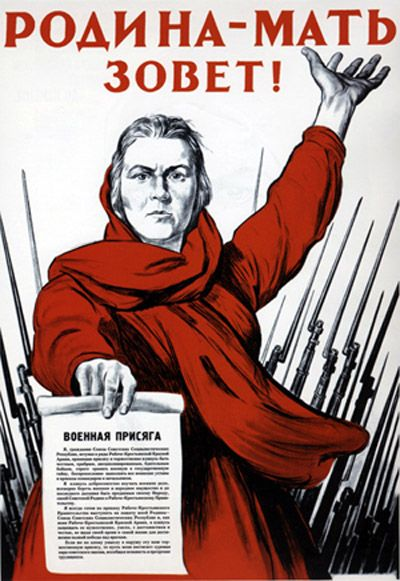 苏联经典征兵海报,\