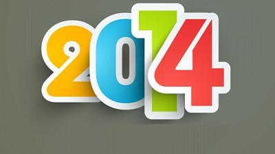 2014春节放假安排 除夕高速不免费大年三十要上班?