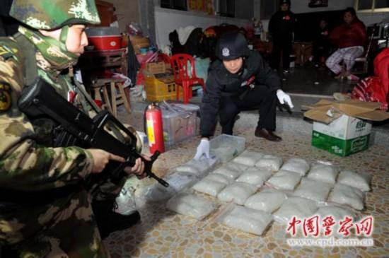 【视频】广东陆丰街头枪战6人受伤 [22]
