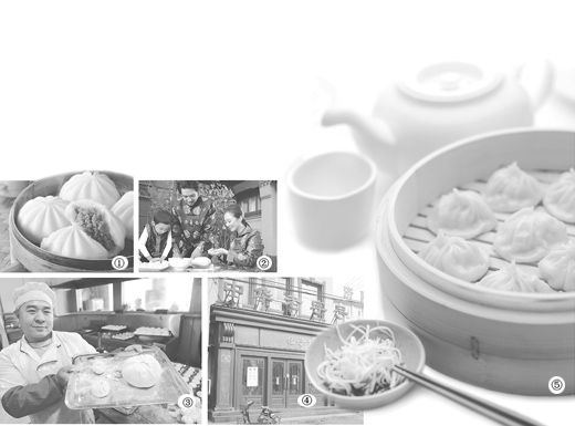 图1:肉包图2:一家人在一起包包子图3:宜春大包子图4:山东一家老字号包子店 图5:灌汤包。